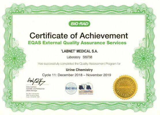 biorad urine chemistry